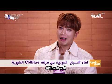 【CNBLUECHINA Chinese Sub】[7℃N] Arabian Media interview Part2