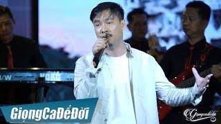 Thành Phố Buồn - Quang Lập | GIỌNG CA ĐỂ ĐỜI