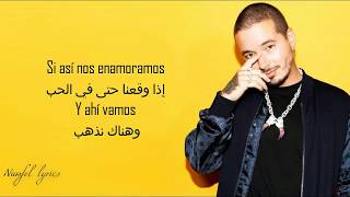 J Balvin  Ay Vamos (  Lyrics مترجمة )