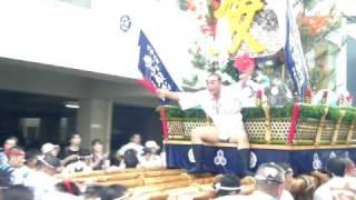 走らんか! 博多祇園山笠