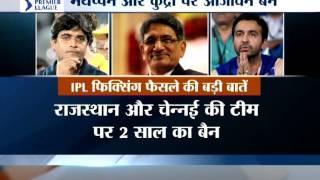 Chennai Super Kings And Rajasthan Royals Facing Two-Year Bans   India Tv
