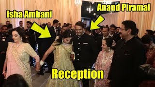 Isha Ambani - Anand Piramal Wedding GRAND RECEPTION | Millionaire Ambani's Grand Party
