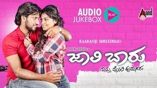Jaali Baaru Mattu Poli Hudugaru | Audio JukeBox | Feat. Krishna,Kalyani | New Kannada