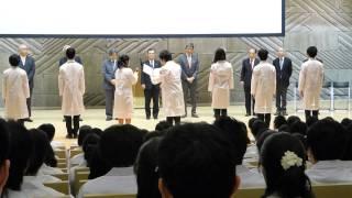 白衣授与式は、英語の White coat ceremony(ホワイトコートセレモニー...
