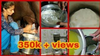 Duth me se Makhan or ghee kese banate hai... village life dairy farm vlog