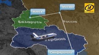 Украина ужесточила порядок въезда в Крым через свою территорию