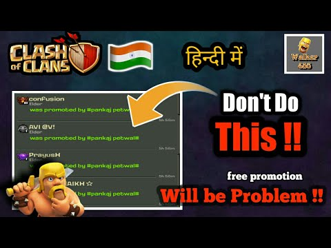 clash of clans promotion