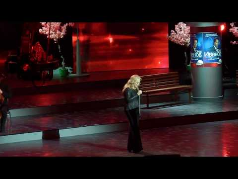 . Лариса Долина - Горький мед. Концерт в Кремле 22.03.2018