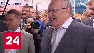 Жириновский купил в Смоленске корейку, огурцы и арбуз(, 2016-08-18T12:51:38.000Z)