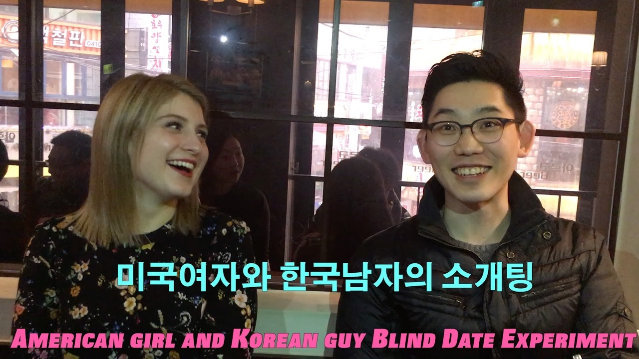 Korean dating vs american dating