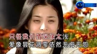 天籁天  《爱永不变》 KTV版
