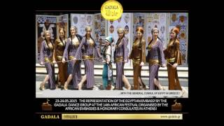 EN//FOTOALBUM | 24.05.2015 BELLY DANCE GADALA ШКОЛА ВОСТОЧНЫХ БЛИЖНЕМ ВОСТОКЕ СЕМИНАРОВ ORYANTAL