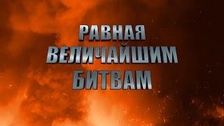 Трейлер РВБ