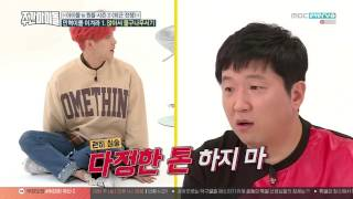 Download Video [Full Eng Sub] Weekly Idol Ep 278 Idol is Best MP3 3GP MP4