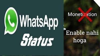 Youtube update | whatsapp status video channel monetization disable started