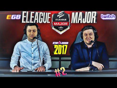 Лучшие моменты CS GO ELEAGUE Major 2017 №2