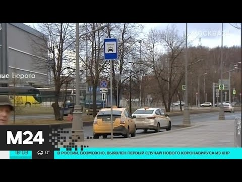Нелегальные таксисты оккупировали