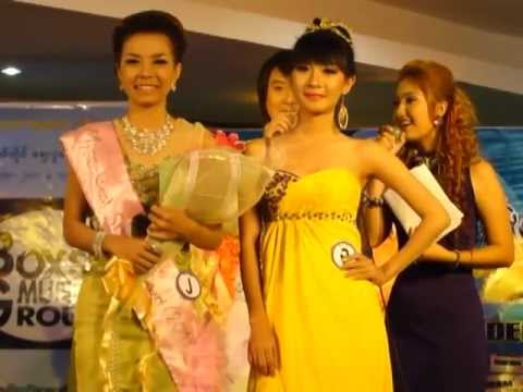 Miss Beautiful Smile Contest, Gandamar Center, Yangon