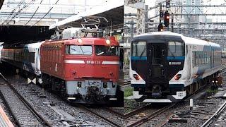 2020/07/09 【秋田出場】 E257系 NC-32編成 大宮駅 | JR East: E257 Series NC-32 Set after Refurbishment at Omiya