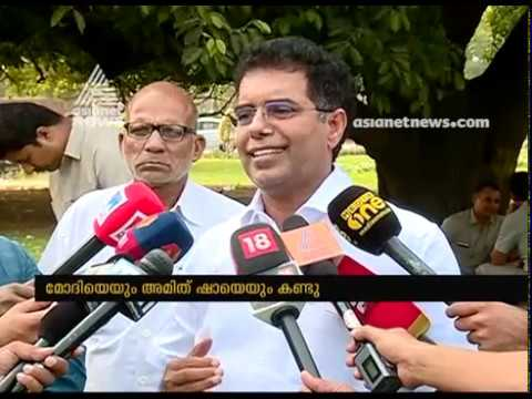 A. P. Abdullakutty likely to join BJP