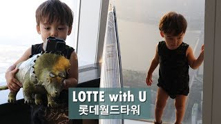 Taking a dinosaur to highest point in Seoul