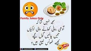Beautiful Jokes in Urdu   Jokes in Urdu