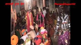 Bholenath Bhajan Marwadi Desi Music folk songs dance video