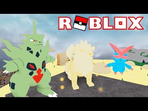 CHILL VICTINI CODE + ANGELIC ARCANINE + MEGA TYRANITAR!!    Pokémon Fighters EX   ROBLOX