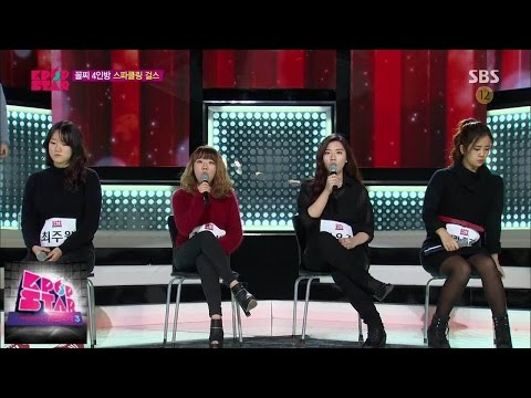 스파클링걸스 - Crazy In Love/비욘세 @K팝스타 시즌4 8회150111