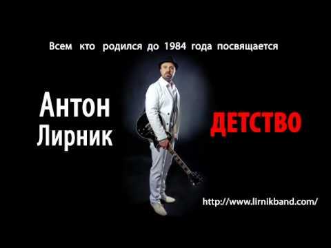 Чехов Антон Павлович  Википедия