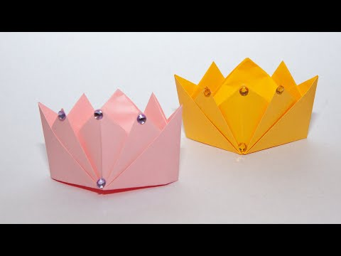 Как сделать корону из бумаги своими руками. Оригами корона | Origami crown