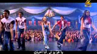 Mujhse Dosti Karoge - Oh My Darling (Arabic Lyrics)