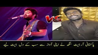 Pakistani Young Boy Talent Bollywood Song Arijit Singh Voice