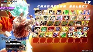 Dragon Ball Zenkai Battle Royale : Goku SSGSS & Golden Freezer (Gameplay)
