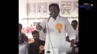 கருணாஸின் சர்ச்சை பேச்சு முழு வீடியோ Oneindia Tamil