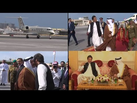 EXCLUSIVE | PM Imran Khan arrives at Manama, Bahrain on his first visit since assuming office