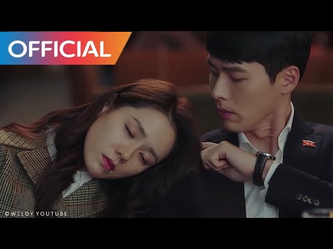 [MV] Davichi (다비치) - Sunset (노을) Crash Landing On You (사랑의 불시착) OST Lyric Video (Han,Rom,Eng)
