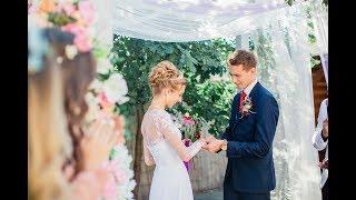 WEDDING | Красивая свадьба | Трогательно | Агата - Игорь