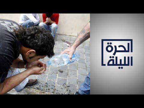 بعد الكهرباء والصحة.. تحذيرات أممية من انهيار شبكة المياه في لبنان  - نشر قبل 15 ساعة