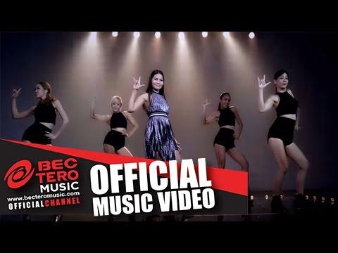 สุนารี ราชสีมา - สวย For You [Official Music Video]