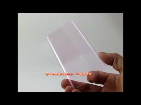 3D玻璃背蓋 粉紅色玻璃噴印