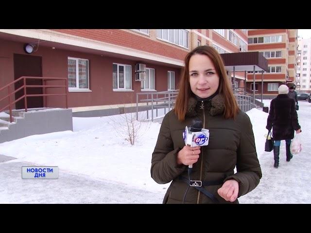 Новости дня 18.12.18 15:30