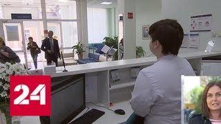 Смотреть видео Бесплатная диагностика меланомы: где можно пройти обследование - Россия 24 онлайн