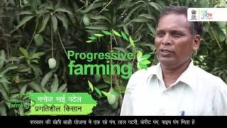 progressive-farming-contributor---manoj-bhai-patel-valsad-gujarat
