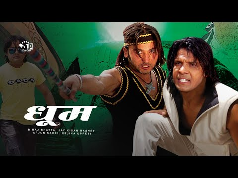 "Nepali Movie : ""Dhoom"" Ft.Biraj Bhatta & Jay Kisan Basnet"