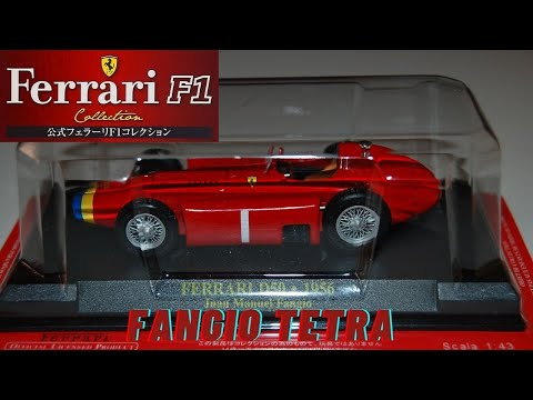 Ferrari F1 Collection 011 D50 1956