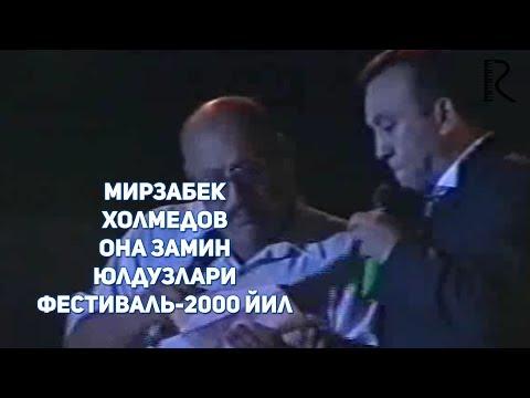 MIRZABEK HOLMEDOV ONA MP3 СКАЧАТЬ БЕСПЛАТНО
