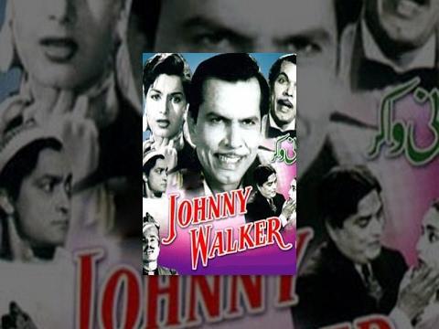 Johnny Walker (1957)