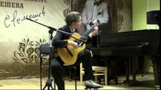 Уроки гитары. Играют ученики. Анастасия Федосеева. Р.Дьенс-
