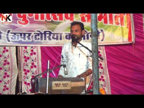 Ghazal - Jo kare koi aisa na Toote Kabhi Dil / Mansingh Pal